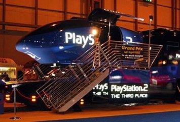 SonyPlayStation1